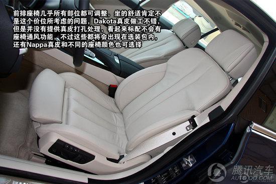 b柱上没有设计安全带固定位置,而是采用跑车式的方法,将安全带设计在