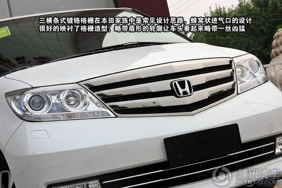 东风本田艾力绅   艾力绅总共有三款车型,但定位并不算低,高清图片