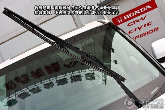 东风本田艾力绅实拍 mpv新选择高清图片