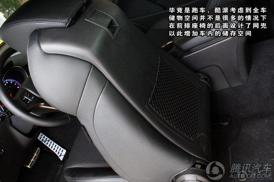 新款劳恩斯—酷派的座椅延续了老款设计,其包裹性与支撑性高清图片