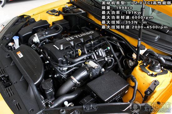 新款劳恩斯—酷派将会出现两款发动机,2.0tci将搭载θ2.0 tci高高清图片