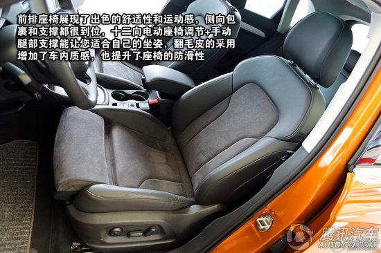 汽车后座椅拆卸图解