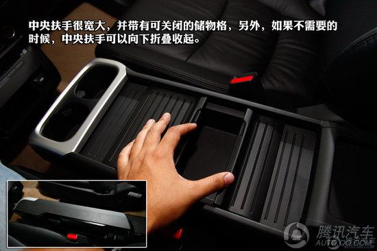 [新车实拍]2013款广汽本田奥德赛到店实拍_汽车_腾讯网图片