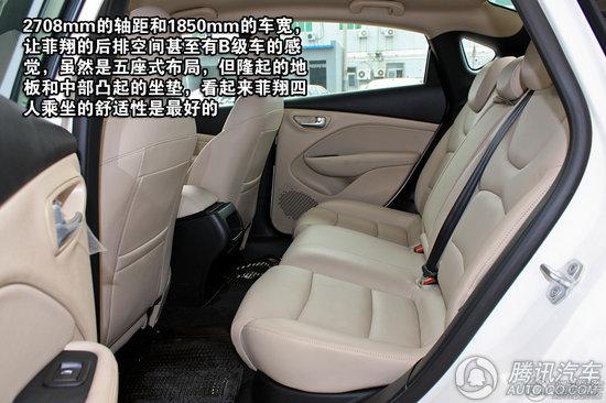广汽菲亚特菲翔到店 黑马潜质 腾讯网高清图片