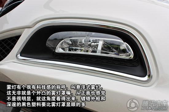 2012款 菲亚特菲翔 1.4T AT畅享版 重点图解