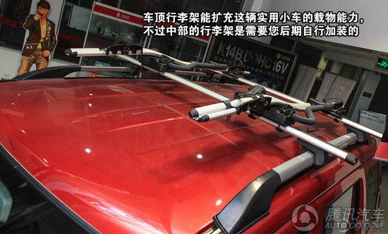 [新车实拍]昌河铃木北斗星x5到店 空间提升
