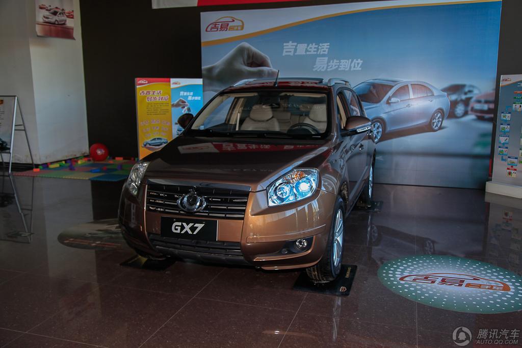 2012款 全球鹰GX7 2.0 MT精英型