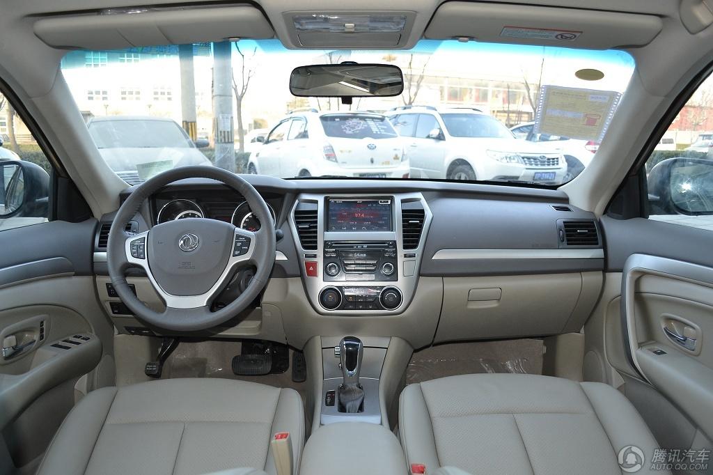 2012款 风神A60 2.0 CVT科技型