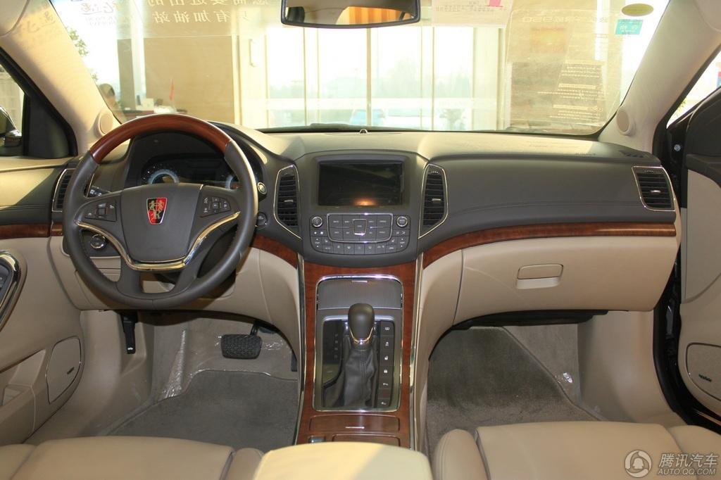 2012款 荣威950 3.0L 旗舰版
