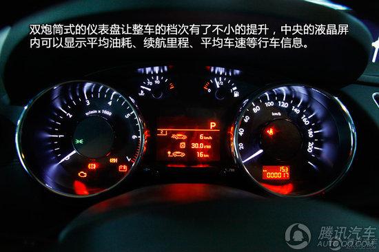 东风标致3008 1.6THP至尚版