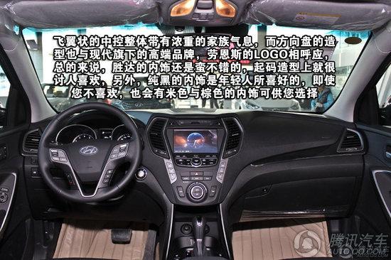胜达动力油耗配置促销 裸车价格办齐胜达办齐多少钱在哪里买车优惠多