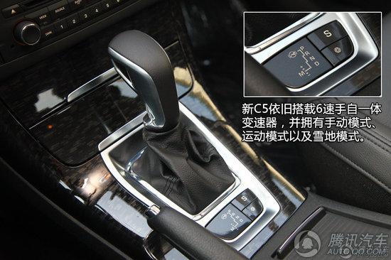 东风雪铁龙新C5实拍 小有升级高清图片