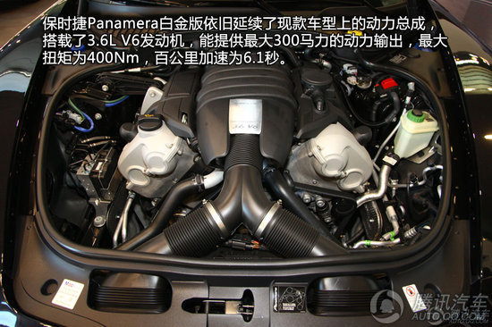 panamera白金版实拍 个性的装点高清图片