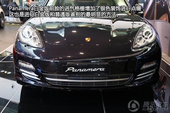 基于panamera打造的panamera白金版车型外观整体的轮廓高清图片