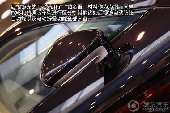 panamera白金版实拍   车身侧面也有panamera白金版的典高清图片