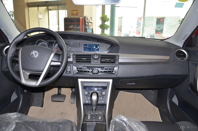 2013款 MG6 掀背 1.8T 自动精英版