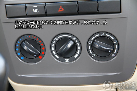 [新车实拍]东风俊风cv03实拍 独具竞争力_汽车_腾讯网