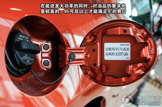 2013款 丰田86 进口 2.0l 自动豪华型 重点图解高清图片