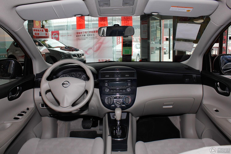 2011款 骐达 1.6L CVT舒适版