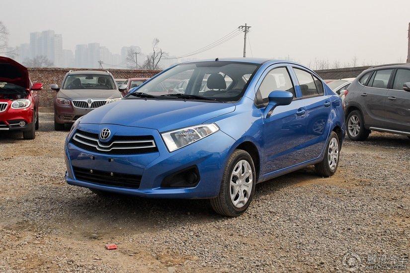 [腾讯行情]南宁 中华H230购车优惠3000元