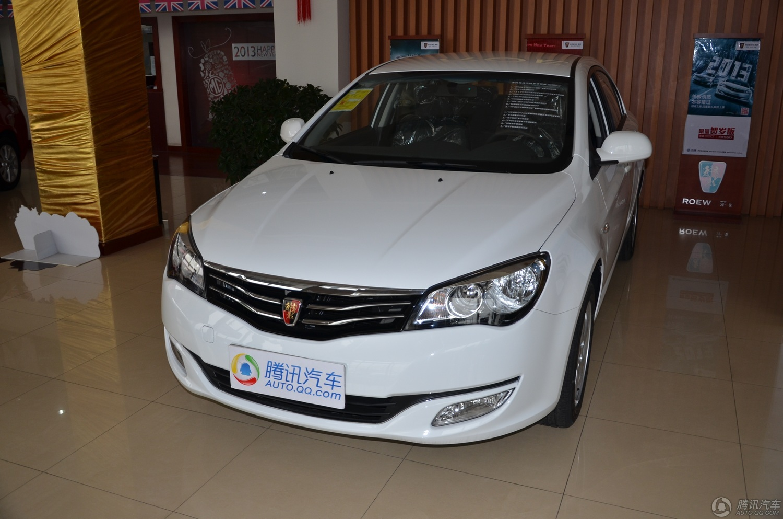 2013款 荣威350s 1.5l 手动迅驰版高清图片