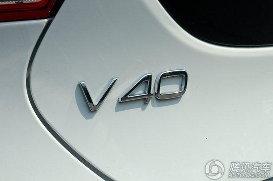2013款 沃尔沃V40 2.0T 智逸版(冰雪白)