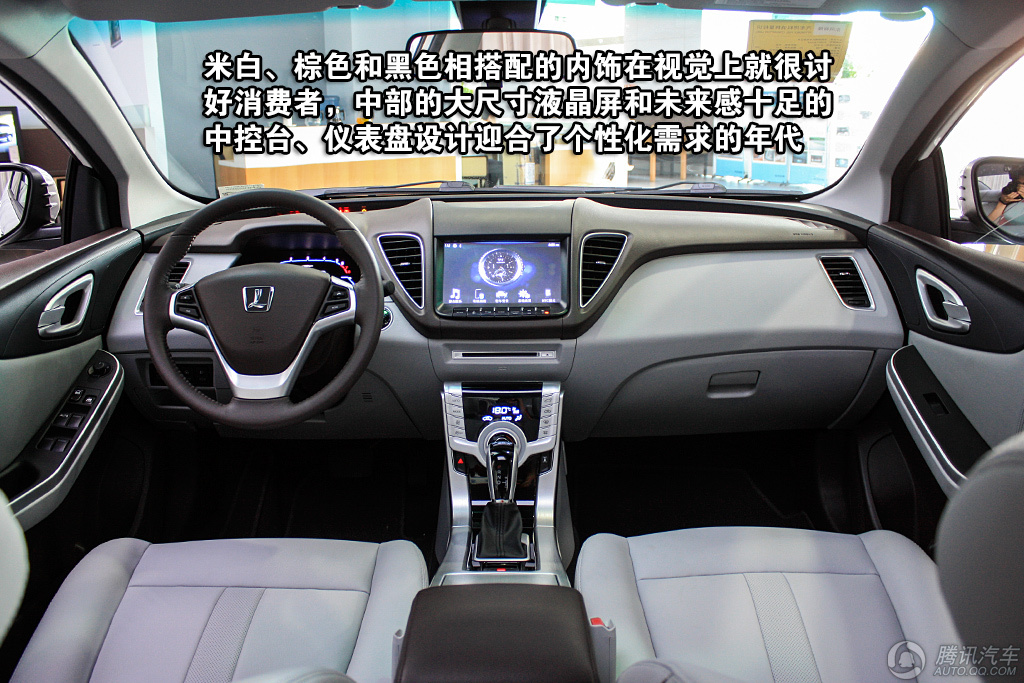 纳智捷 5 Sedan