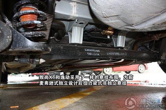 长安致尚XT 打造精品自主两厢车