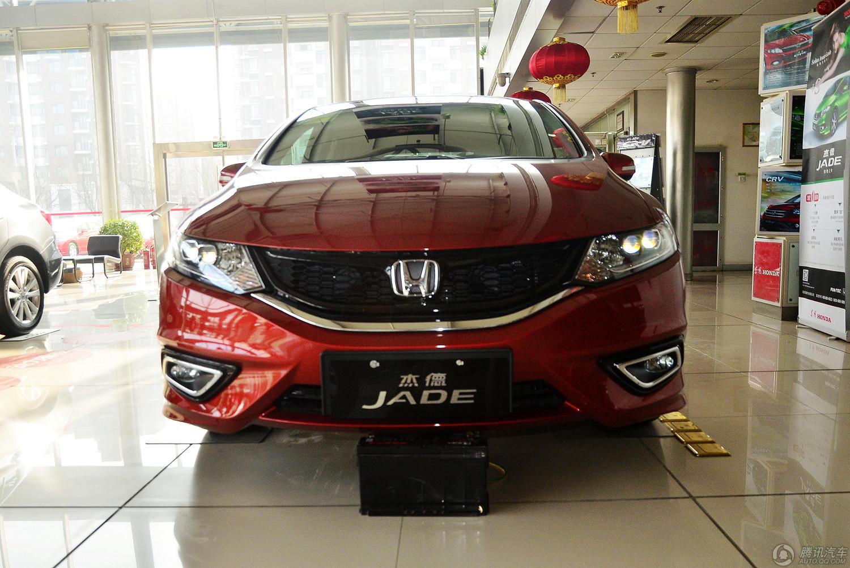 2013款 杰德 1.8L CVT豪华版(5座)
