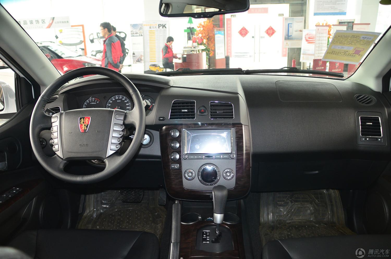 2014款 荣威W5 1.8T 四驱极地版