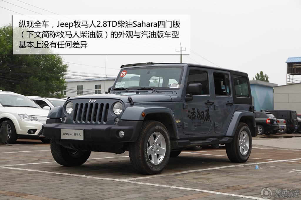 jeep牧马人2.8td