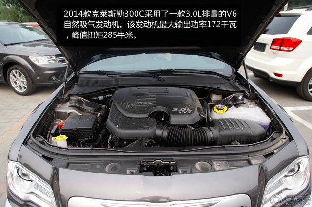 2014款克莱斯勒300C 3.0L
