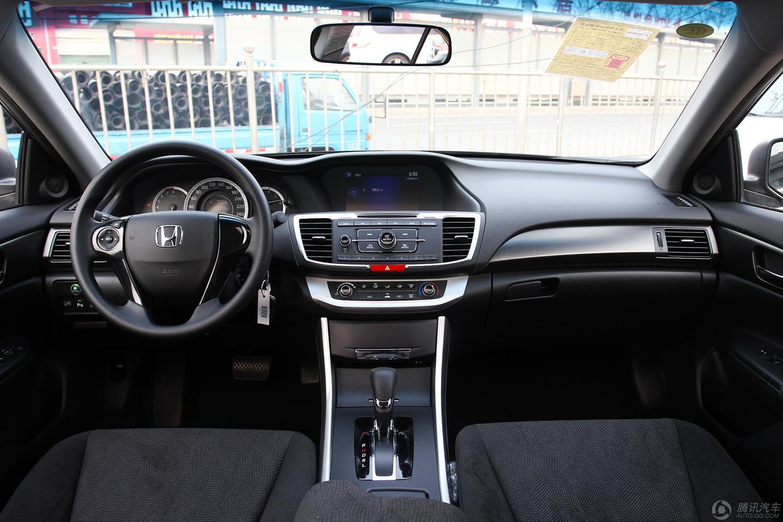 2014款 雅阁 2.0L LX CVT舒适版