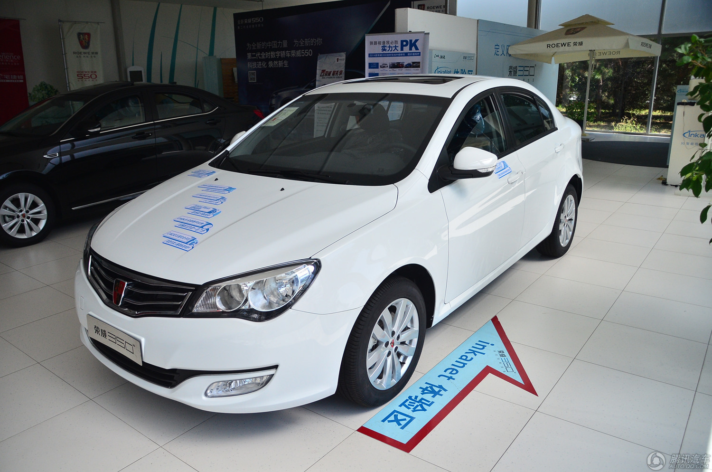 2014款 荣威荣威350 350T 1.5T AT劲尚版