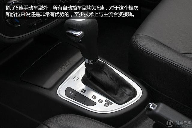 天津一汽骏派D60