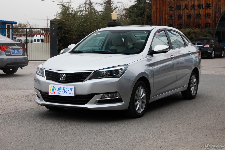 2015款 长安汽车悦翔V7 1.6L MT乐享型