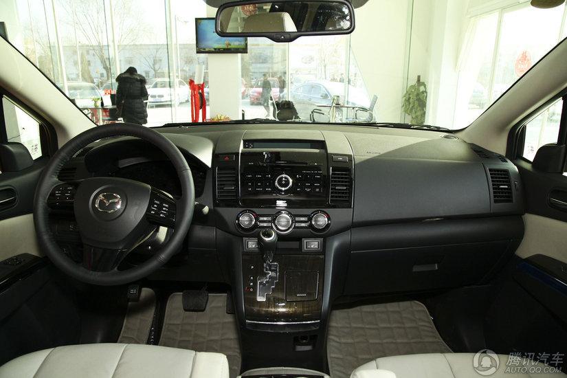 2013款 马自达8 2.5L 至尊版