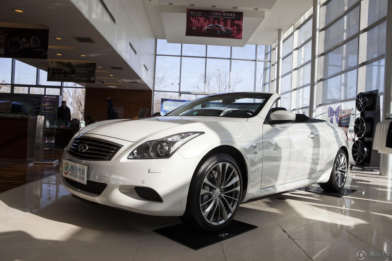 [腾讯行情]潍坊 英菲尼迪Q60购车降3万元