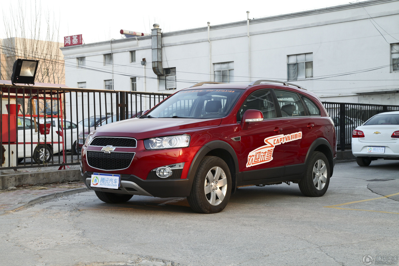 升级享受 合资中型SUV最低16万起!