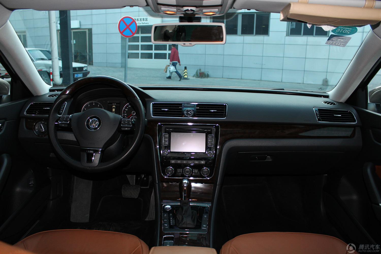 2013款 大众帕萨特 3.0L V6 DSG旗舰版