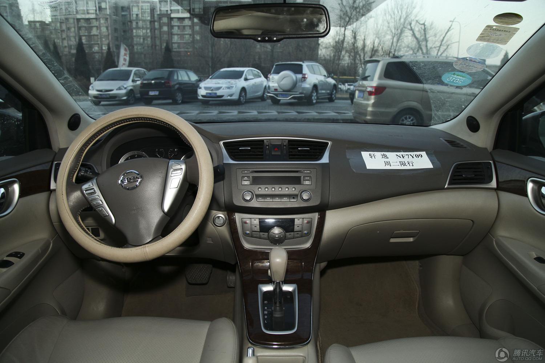 2012款 日产新轩逸 1.8XL CVT豪华版
