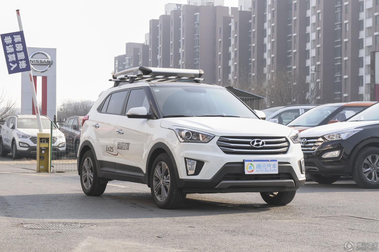 [腾讯行情]昆明 北京现代ix25优惠1.7万