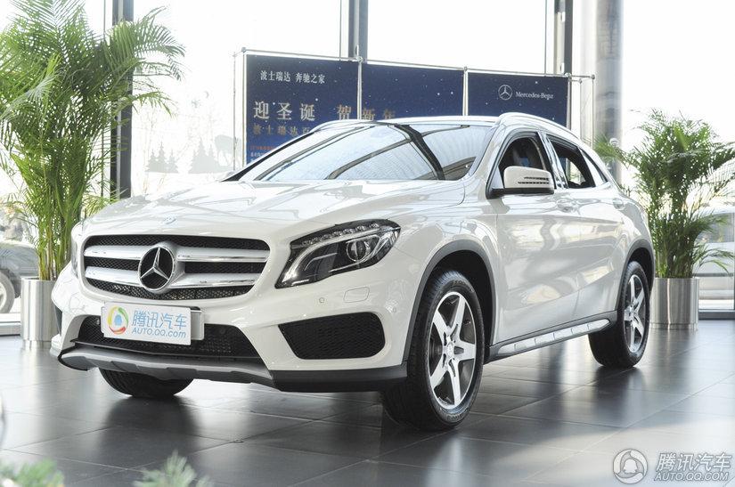 [腾讯行情]贵阳 奔驰GLA级优惠5万元