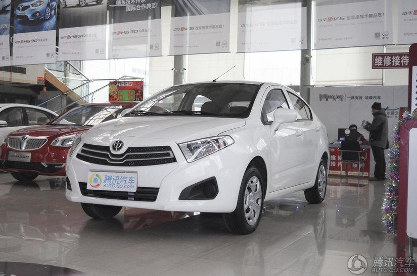 中华H230优惠0.6万元
