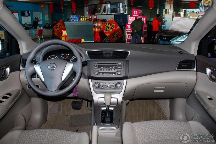2012款 日产新轩逸 1.8XE CVT舒适版