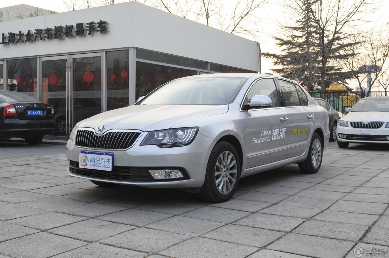 [腾讯行情]广州 斯柯达速派现金降3.1万