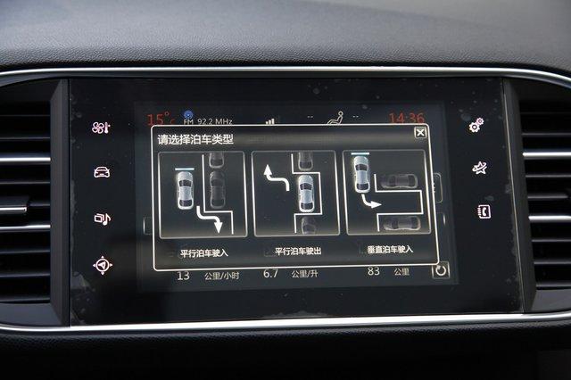 标致308S 2015款 1.6T AT睿驰版