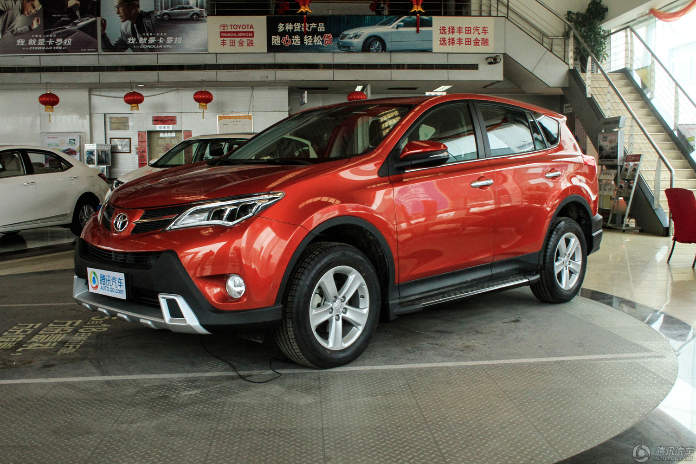 [腾讯行情]广州 丰田RAV4最高优惠2.1万