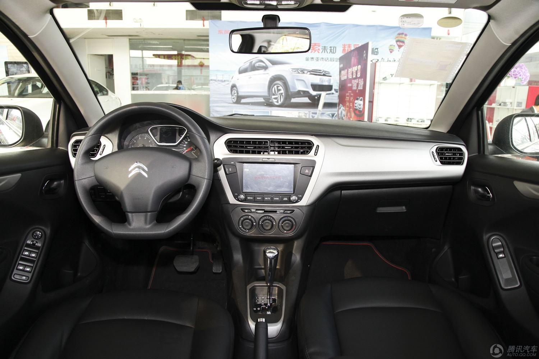2014款 雪铁龙全新爱丽舍 1.6L AT舒适型