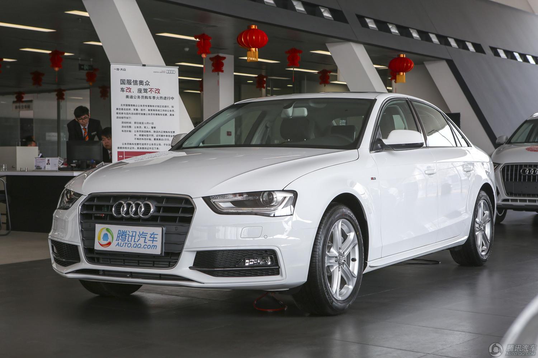 [腾讯行情]合肥 奥迪A4L最高优惠8.9万元